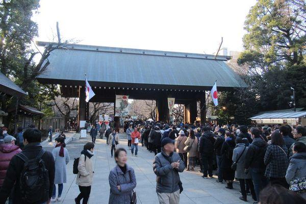 04_yasukuni02.jpg