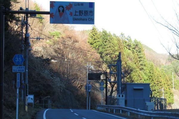 05_akiyama04.jpg