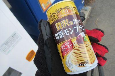05_akiyama07.jpg
