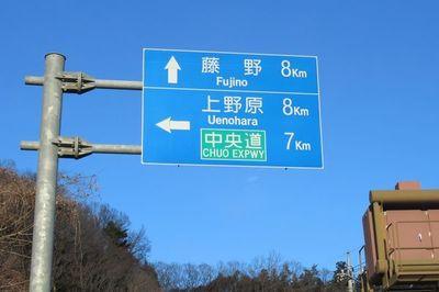 05_akiyama08.jpg