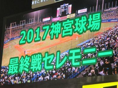 05_ceremony01.jpg