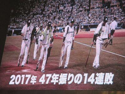 05_ceremony04.jpg