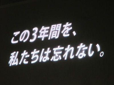 05_ceremony06.jpg