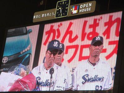 05_ceremony08.jpg