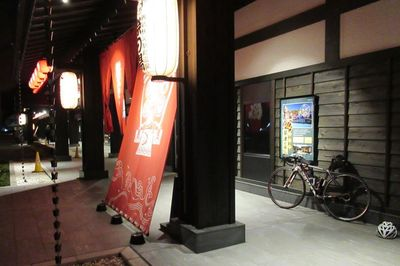 05_chichibu01.JPG