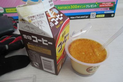 05_enoshima01.jpg