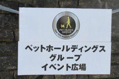 05_hattori02.jpg