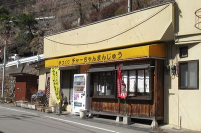 05_kosuge02.jpg
