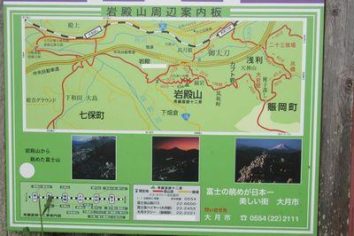 05_ohtsuki03.jpg