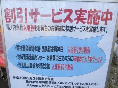 05_onouchi04.jpg