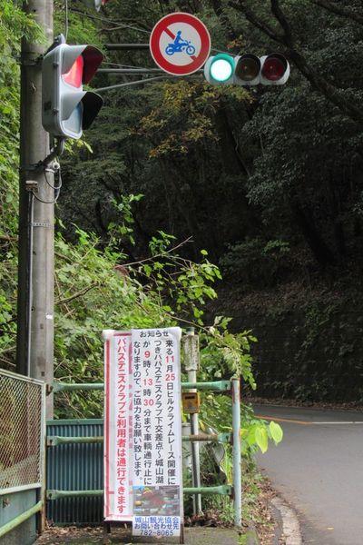 05_siroyama01.jpg