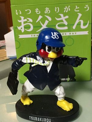 05_tsubakurou.jpg