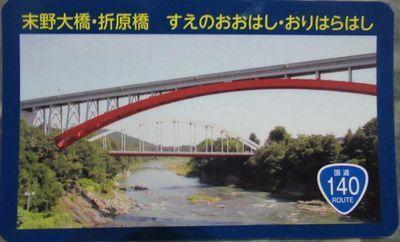 06_card01.jpg