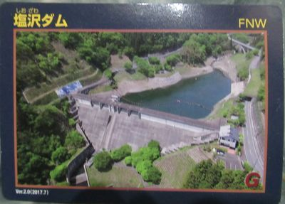 06_card03.jpg