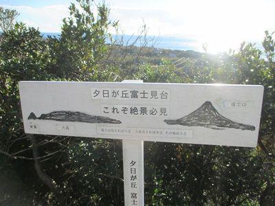 06_fujimidai01.jpg