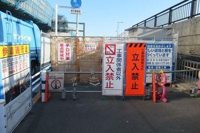 06_haneda06.jpg