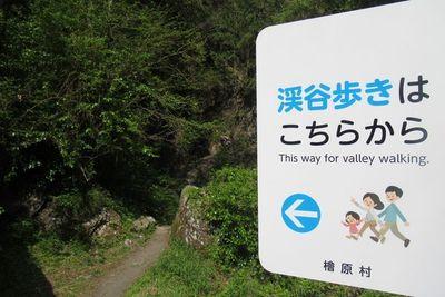 06_kanoto06.jpg