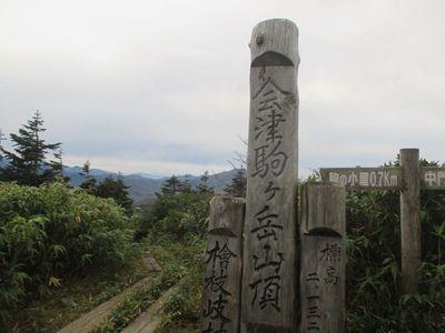 06_komagatake03.jpg