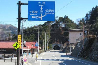 06_tsuru01.jpg