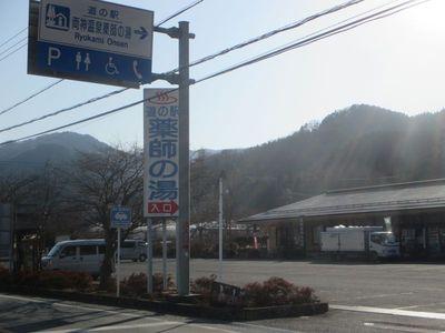 06_yakusi01.jpg