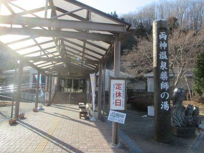 06_yakusi02.jpg