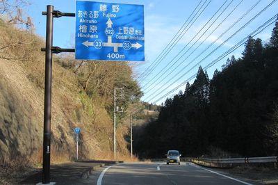 07_fujino03.jpg