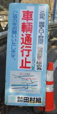 07_siotsu01.jpg