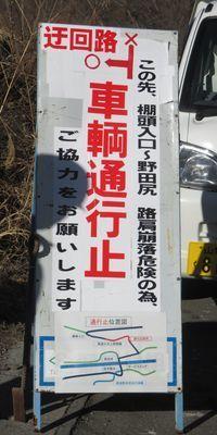 07_siotsu02.jpg