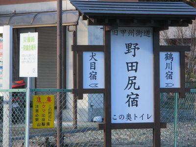 07_siotsu06.jpg