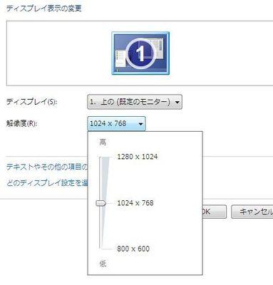 5_win7_00.jpg
