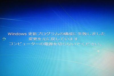 5_win7_02.jpg