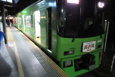 CCA34E4D-520E-44C1-B1D6-CD8E2F918A32.jpeg