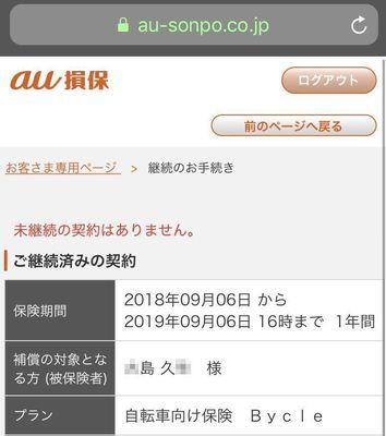 au_site02.jpg