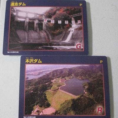 dam_card.jpg