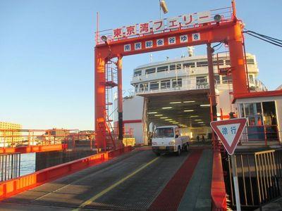 ferry03.jpg
