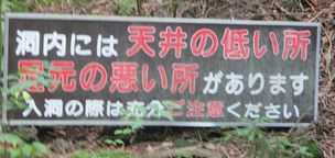 fugakufuugetyu03.jpg