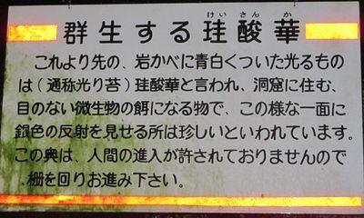 fugakufuugetyu06.jpg
