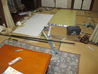 fusuma14.jpg