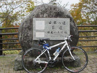 iroha03_l.jpg