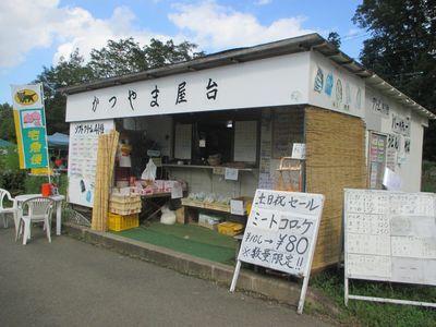 kawaguchiko01.jpg