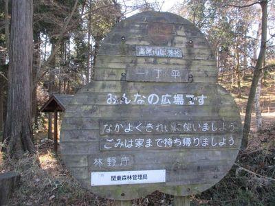 kobotoke03.jpg