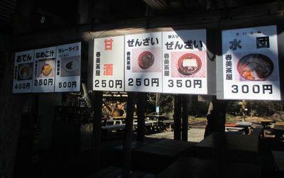 kobotoke08.jpg