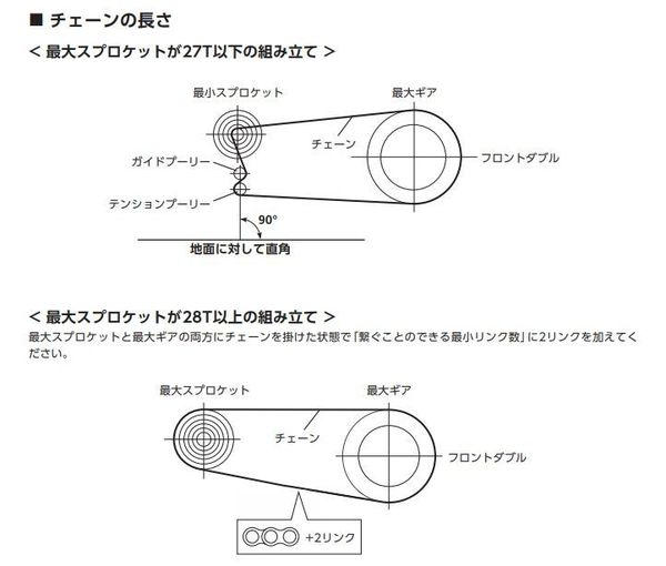 manual4.jpg