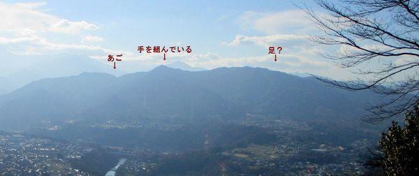 minamitakao12.jpg