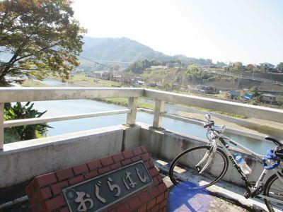miuyagase01_l.jpg