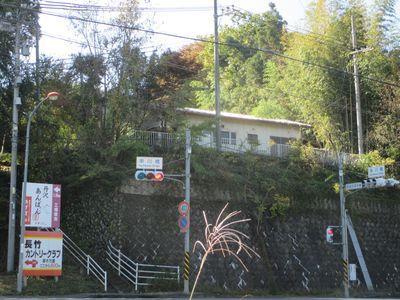 miyagase02.jpg