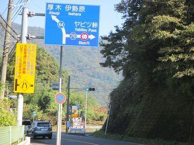 miyagase06.jpg