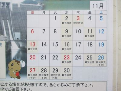 miyagase10.jpg