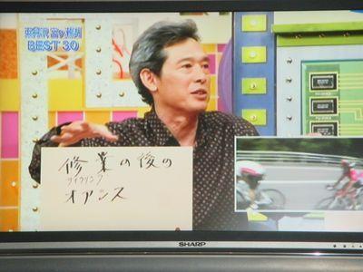 miyagase11.jpg