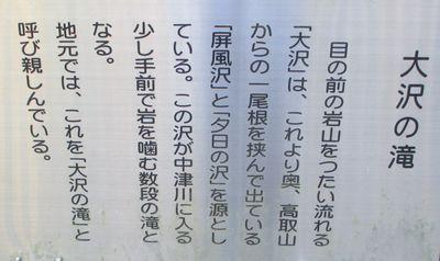 miyagase15.jpg